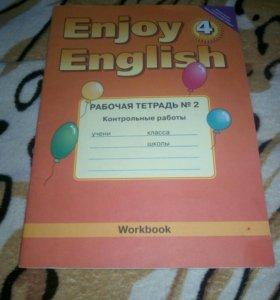 Рабочая тетрадь английский язык 4 класс