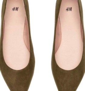 Балетки новые H&M