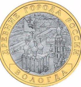 10 РУБЛЕЙ 2007 ГОДА - ВОЛОГДА ММД (МЕШКОВАЯ)