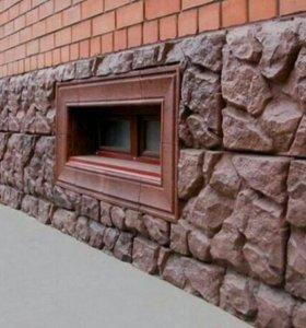 Фасадная, цокольная плитка