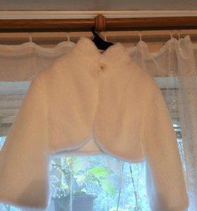 Шубка для свадебного платья