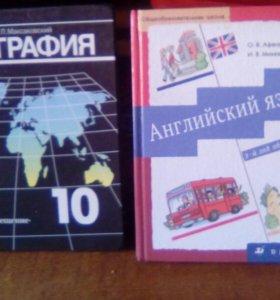 Книги и тетради