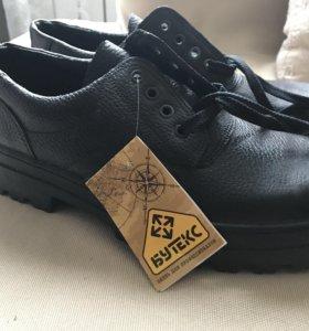 Ботинки бутекс