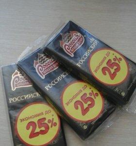 Шоколад темный Российский
