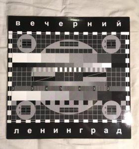 Виниловая пластинка Вечерний Ленинград