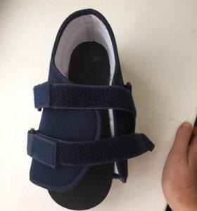 Ботинок ортопедический