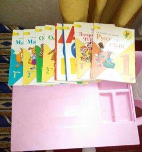 Учебники на 1 класс
