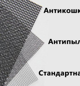 Москитные сетки АНТИКОШКА