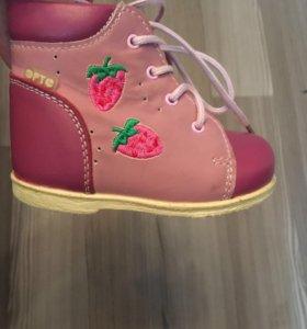 Ботинки для девочки Скороход