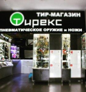 """Развлекательный Тир-Магазин тпу """"Планерная"""""""