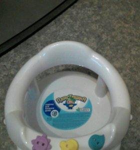 Сиденье+круг для купания детей