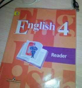 Книга для чтения английский язык для 3 и 4кл.