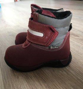 Детские ботинки Скороход