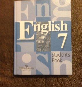 Учебник по английскому за 7кл
