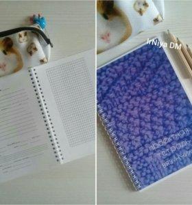 Проектная тетрадь для вязания.