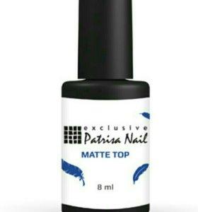 Матовый топ от Patrisa nails