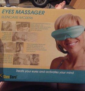 Массажные очки Slencare Mc0096