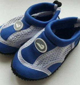 Обувь для кораллов