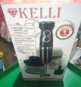 Блендер KELLI KL-5033