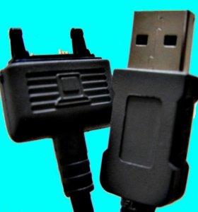 USB Sony Ericsson