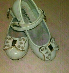 Туфли для девочки 26р