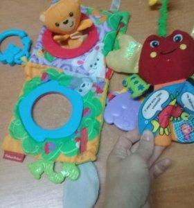 Развивалки  Детские игрушки