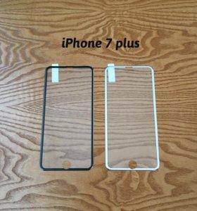 Защитное стекло с окантовкой для iPhone 7+