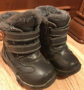 Ботинки зимние для мальчика. Размер 24