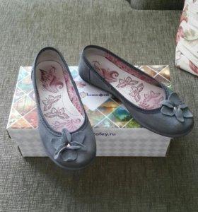 Туфли д. девочки.