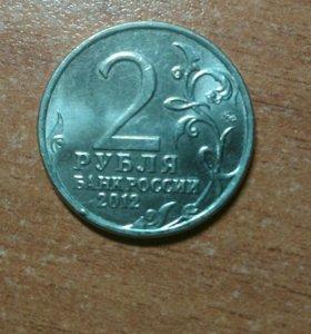 Монета г. Л.Л. Беннигсен