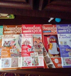 Журналы Вышиваю крестикои