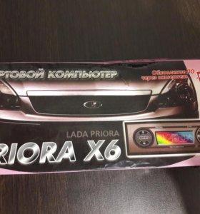 Бортовой компьютер штат priora x6