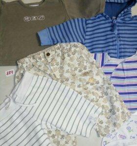 Одежда для мальчика пакетом, рост 57-63