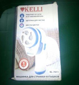 Машинка для стрижки катышков Kelli KL-7011
