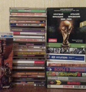 Mp3 диски,DVD фильмы,игры. Цена за всё!