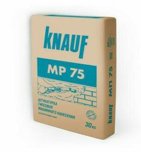 Кнауф МП-75 штукатурка гипсовая, 30кг