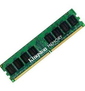 Оперативная память ddr2 на 1-2 гб