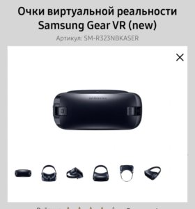 Виртуальные очки Samsung Gear VR.