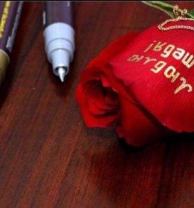 Арт-фломастеры и наклейки для цветов