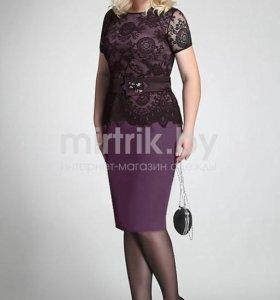 Платье ( комплект 2-х предметный)