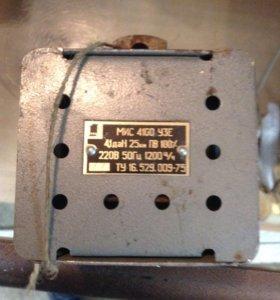 Электромагнит МИСС-4100 220В