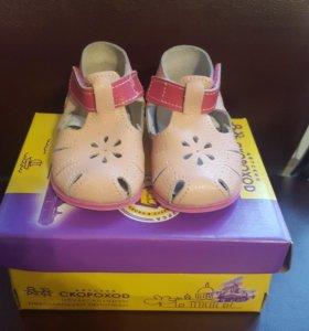 Туфельки на первый шаг 17 размер