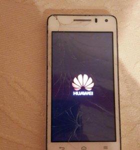 Huawei u 8950