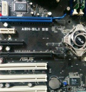 Asus a8n-sli se + athlon 64 + 1gb RAM