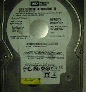 Жесткий диск 320