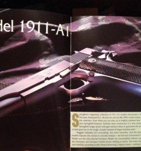 Оружейный каталог