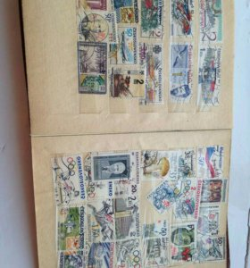 Советские и зарубежные марки