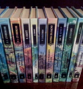 "Книги из серии ""Библиотека приключений"""