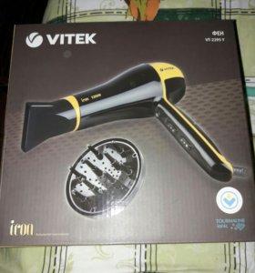 Фен VITEK VT-2295 Y.Новый!