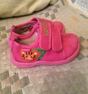 Трикотажные ботиночки Котофей 21 р